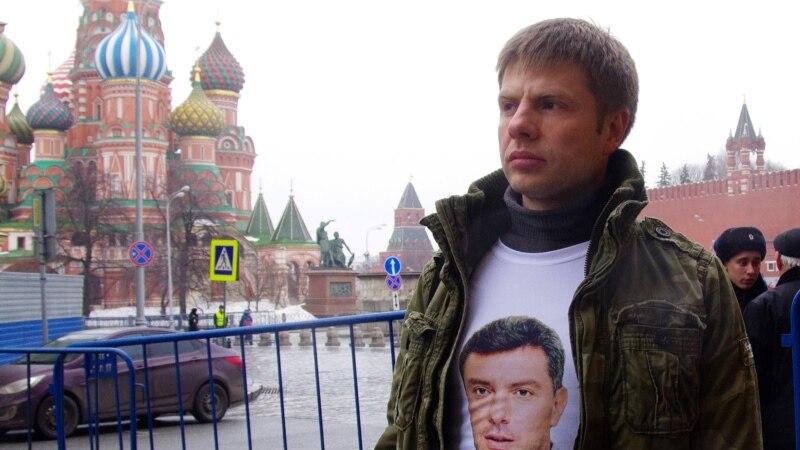 Ukrainian Lawmaker Says Kidnap Was Fake, Designed To Trap Criminals