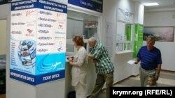 Аэропорт «Сімферополь», архівне фото
