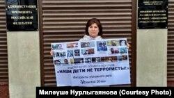 Миләүшә Нурлыгаянова Мәскәүдә ялгыз пикетта