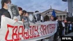 Акцыя салідарнасьці 12 сакавіка 2009 г.