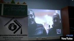 Телеміст між московським офісом «Вільної школи спротиву» і Києвом, Москва, 2 грудня 2014 року