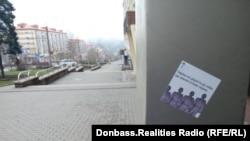Наклейки с цитатами из стихов украинского поэта Василя Стуса в неподконтрольном Донецке