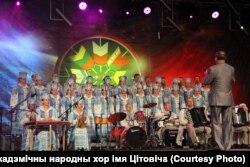 Міхась Дрынеўскі і ягоны хор