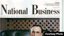 "The offending issue of ""National Business"" magazine"
