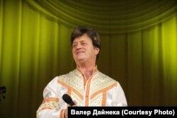 Валер Дайнека
