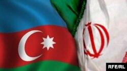 აზერბაიჯანისა და ირანის დროშები