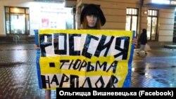 Віра Лаврешина на акції до Дня спротиву російській окупації, лютий 2020 року