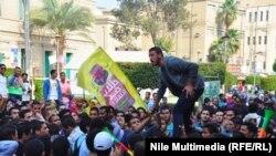 مظاهرة طلابية في القاهرة
