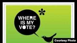طرحی برای جنبش سبز اثر فرانسسکو پرولی