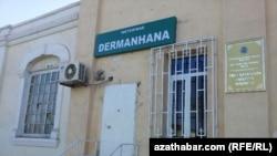 Türkmenabat