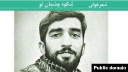 در روزهای اخیر اضافهشدن مطالب مربوط به چهرههایی چون محسن حججی به کتابهای درسی بحثبرانگیز شده بود