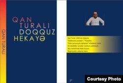 """""""Əli və Nino""""nun satmaqdan imtina etdiyi kitab"""