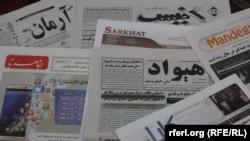 روزنامههای کابل