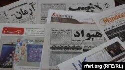برخی روزنامههای چاپ کابل