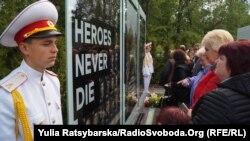 Відкриття Алеї пам'яті загиблих бійців АТО й Небесної сотні. Дніпро, 12 травня 2017 року