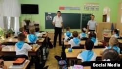 Крымская школа, иллюстрационное фото