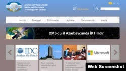 Сайт Министерства связи и информационных технологий Азербайджанской Республики