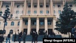 საქალაქო სასამართლოს შენობა
