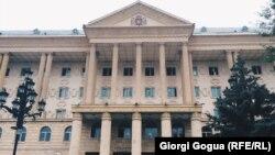 Վրաստան - Թբիլիսիի քաղաքային դատարանի շենքը, արխիվ