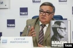 Sergei Mironenko prezentînd în 2015 o nouă colecție de documente despre așa-numita Armată a lui Vlasov