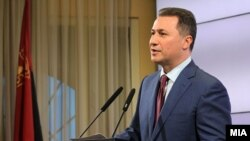 Архивска фотографија - Прес-конференција на лидерот на ВМРО-ДПМНЕ Никола Груевски