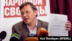 Opposition politician Vladimir Ryzhkov wil be the executive secretary of the party's Federal Political Council.