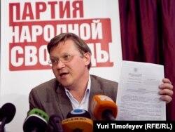 Уладзімер Рыжкоў