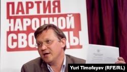 Сопредседатель партии Владимир Рыжков
