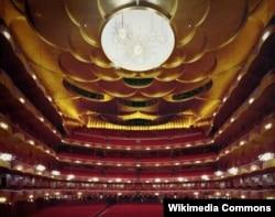 Sala Mare a Metropolitan Opera