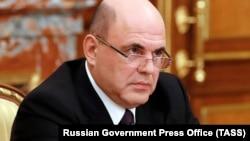 Голова уряду Росії Михайло Мішустін