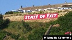 Novosadska tvrđava, mesto održavanja EXIT-a