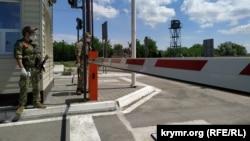 КПВВ «Каланчак» на административной границе между Херсонской областью и аннексированным Крымом