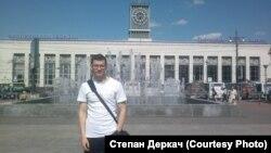 Степан Деркач