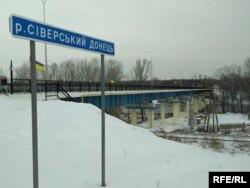 Під час відкриття мосту між Сєвєродонецьком і Лисичанськом, 06 грудня 2016 року