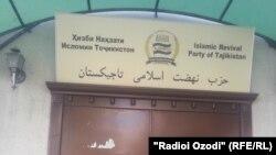 Tacikistanda İslami İntibah Partiyası 2015-ci ildə qadağan edilib