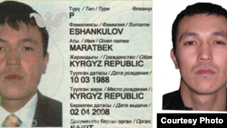 Марат Эшанкулов. Фото в паспорте и сделанное недавно.