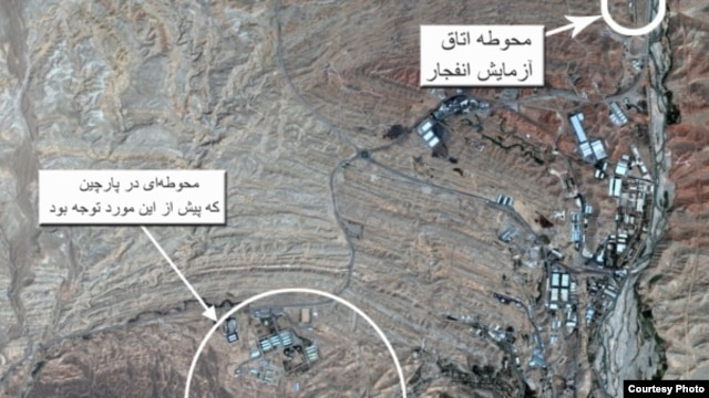 Investigators also hope to secure access to Parchin (seen in satellite image), a military site near Tehran the IAEA suspects was used to test key nuclear weapons parts.