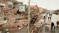 Երկրաշարժից 23 տարի անց