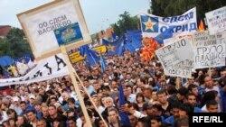 Од последните протести на опозиционата СДСМ