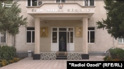 Суд района Фирдавси