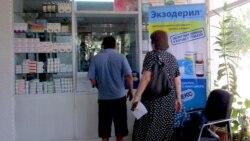 Aşgabat: Hususy dermanhanalarda dermanlar gymmatlady