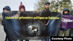 Протест сторонников таджикской оппозиции в изгнании