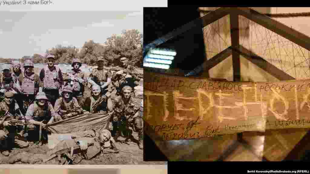«Передок». Табличка з написом «Передок» була передана до Національного Музею історії України бійцями батальону «Айдар» (на фото). Дана табличка має символічне значення, адже бійці «Айдару» завжди знаходилися на передових позиціях в зоні АТО. Батальон зарекомендував себе штурмовиками, тому й стали 24 окремим штурмовим батальоном ЗСУ
