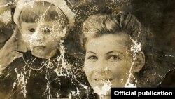 Тамара Трампе и ее мать, 1943