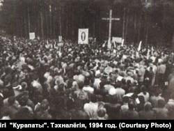 Курапаты, шэсьце, 1988