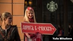 Imagine-simbol. Direcția: Moscova