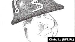 """""""Жаңы бай"""". Кимбайке. 23.11.2011."""