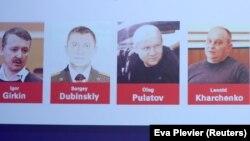Четверо подозреваемых, которым Национальная прокуратура Нидерландов заочно предъявила обвинения