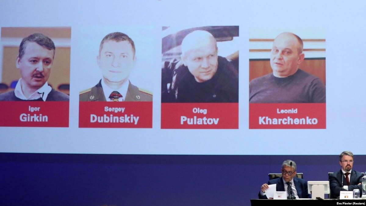Катастрофа MH17: Нидерланды отвергли предложение Москвы судить в России подозреваемых в збитті «Боинга»