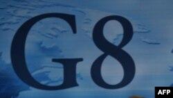 """G8 - так обозначается группа ведущих государств мира - """"большая восьмёрка"""""""